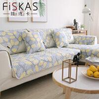 菲诗卡北欧INS沙发垫子 四季全棉布艺罩巾套皮实木通用防滑坐垫