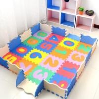 麦宝创玩爬行垫围栏地垫宝宝儿童防护爬行垫游戏地垫数字拼图34片装 多色混装 红色