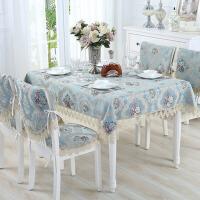 餐桌布椅套椅垫套装茶几布长方形欧式家用椅子套罩印花盖布椅垫椅背