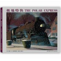 极地特快 小学生语文课外读物 6-7-8-9-10-11-12岁儿童童话故事书课外书 儿童读物教辅漫画 圣诞礼物书籍