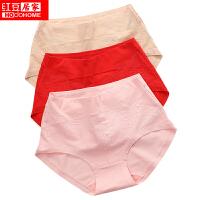 红豆居家女士内裤蕾丝性感中高腰弹力收腹三角裤208 三条礼盒装 均码