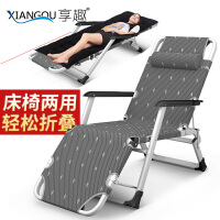躺椅折叠午休办公室午睡床家用懒人靠背夏天凉椅子