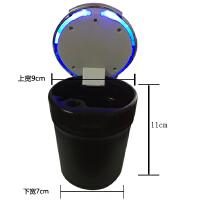 大众新途观L车载烟灰缸途昂新速腾朗逸车用带LED灯多功能创意SN9544