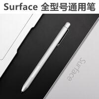微软surface pen触控笔Pro6电容笔4096级4压感go非Book电磁5手写笔3平板电脑n