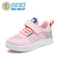 【1件5折�r:69.9元】大�S蜂童鞋 女童板鞋2020春季新款小女孩�n版透�饩W面�和�旅游鞋