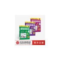 新加坡数学中文版 4-6年级套装 (全3册)艾伦谭 等著 预售 7月下旬发货 新加坡数学中文版 CPA教学法 数学思维