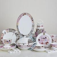 碗碟套装 景德镇陶瓷器56头骨瓷餐具欧式创意家用碗盘餐具套装乔迁之喜