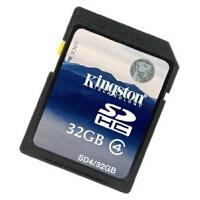 金士顿 SD卡32G Class4 Kingston SDHC 32g Class4 SD卡 32g c4闪存卡 32g相机卡存储卡32G