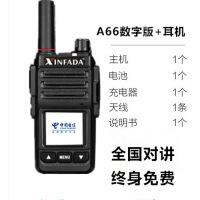 ?老人对讲机12W 对讲民用5000KM手持对讲手机机不限距离车队