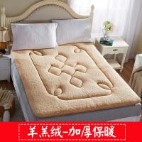 榻榻米羊羔绒床垫学生宿舍床褥子单人双人海绵垫被加厚0.9m/1.5米