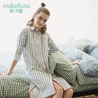 欧卡蔻秋季女士睡衣卡通条纹中长款连体家居服开襟中袖睡袍可外穿