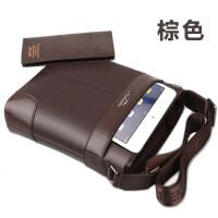 男包休闲单肩包男斜挎包韩版男士包包皮包休闲包背包