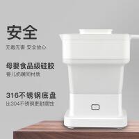 nathome/北欧欧慕 NSH0805方形折叠水壶旅行电热水壶便携式烧水壶