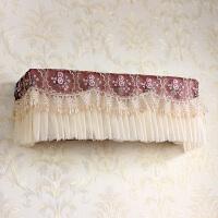 室内卧室空调罩挂机空调套挂式1.5匹格力美的海尔蕾丝防尘罩布艺 挂式1-1.5P松紧均码