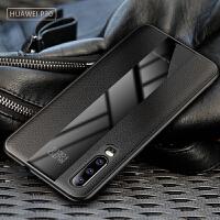 华为P30手机壳硅胶全包防摔p30pro保护套男女新款软胶P30PLUS皮套个性创意潮品时尚 华为P30 - 黑 (