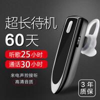 【优品】无线蓝牙耳机苹果X超长待机耳塞挂耳式开车运动 适用于x2s 红米note5/5A通用