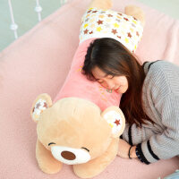 卡通咪眼抱抱熊抱枕公仔大号睡觉长抱枕靠垫双人靠枕毛绒玩具女生 双人枕 100厘米【大号】