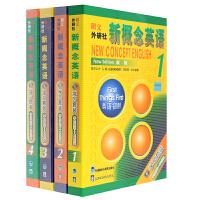 【速发】朗文外研社新概念英语(CD套装)1-4学生用书 CD光盘 新概念英语全套光盘 新概念英语全套教材1234 新概
