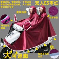 家居生活用品电动车摩托车雨衣自行车单人双人加大加厚牛津布男装女士雨披 XXXXL