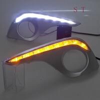 雾灯 LED日间行车灯 带转向日行灯适用于12-13款丰田汉兰达 A款带转向单边 1套请拍2