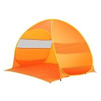 自动儿童帐篷户外3-4人家庭简易账逢快速开钓鱼帐篷户外防雨鹏 桔色 橘红色