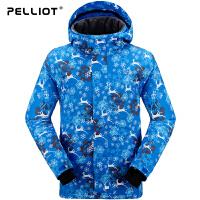 法国PELLIOT/伯希和 滑雪服 男户外登山防寒衣保暖透气单双板滑雪衣