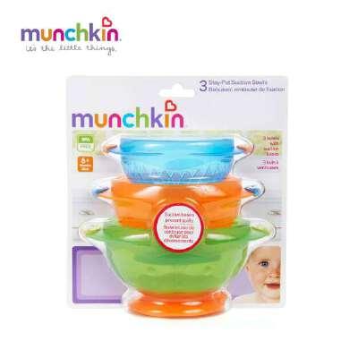 Munchkin麦肯齐满趣健吸盘碗吃饭碗儿童宝宝碗餐具婴儿辅食碗套装
