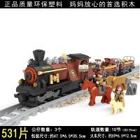 奥斯尼积木拼装火车玩具轨道城市系列儿童拼插男孩6-10周岁