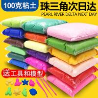 100g超轻粘土安全12色24色幼儿园儿童无毒橡皮泥单色袋袋装diy