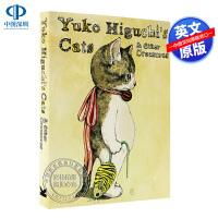 英文原版 Yuko Higuchi 猫猫绘画作品集 Cats & Other Creatures 日本艺术家 �靠谠W�Y