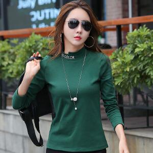 秋季新款女士不规则半高领体恤修身显瘦内搭长袖t恤女打底衫