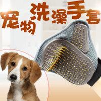 【支持礼品卡】宠物用品狗狗猫咪犬通用刷子沐浴金毛刷按摩美容梳洗澡手套hg4