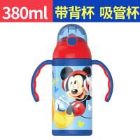 迪士尼儿童保温杯带吸管小学生不锈钢水壶幼儿园宝宝两用防摔水杯