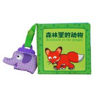 LALABABY/拉拉布书 0-2岁启智手掌书 带玩偶 内置摇铃 早教布书 森林里的动物