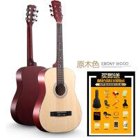 38寸圆角民谣木吉他初学者吉它学生新手练习入门男女通用a299