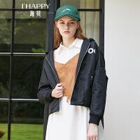 海贝2018秋季新款女可爱牛角连帽长袖印花棉衣外套短款面包服