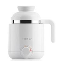 分体式电热水杯办公室迷你陶瓷电炖杯电热养生杯煮粥杯