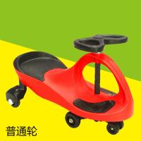 【支持礼品卡】新款儿童扭扭车溜溜车摇摆车平乡童车5qg