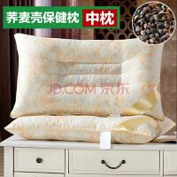 决明子枕头枕芯 荞麦护颈枕买一对拍2个zhentou