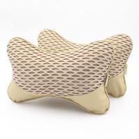 汽车头枕一对四季通用车用护颈枕车内枕头车载座椅骨头枕颈枕对装