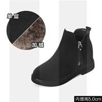 女鞋内增高马丁靴秋冬季2018新款坡跟磨砂小短靴子加绒冬鞋SN3864 黑色(内增高2cm) 少量现货 34 加绒