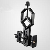 金属手机拍照夹连接望远镜支架夹子接双筒单筒天文显微镜通用
