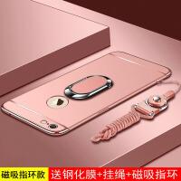 iphone6手机壳A1586超薄磨砂IP6s苹果6潮A1589钢化膜ihone6s外套a1549防