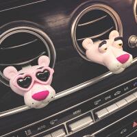 车载香水香薰石膏出风口装饰卡通可爱扩香创意汽车上内饰品摆件女