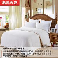 新疆棉被纯棉花被子被芯棉絮棉胎床垫被褥子单人春秋冬被加厚保暖