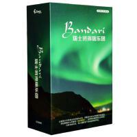 轻音乐系列:瑞士班得瑞乐团 典藏全集 珍藏版精装 16CD 音乐CD 车载CD