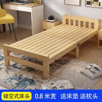 【支持礼品卡】折叠床单人床1.2米简易床儿童午休床双人家用实木板式床小床3wu