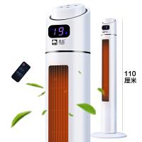 取暖器家用台式电暖气加热器PTC陶瓷暖风机节能室内