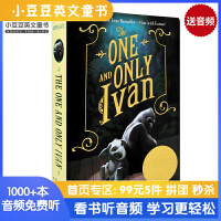 The One and Only Ivan的伊凡 [8-12岁]