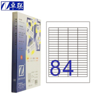 卓联ZL2884A镭射激光影印喷墨 A4电脑打印标签 46.5*11mm不干胶标贴打印纸 84格打印标签 100页